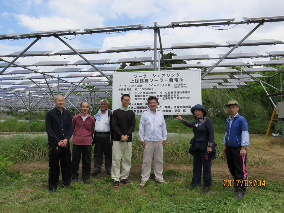 5月 日本豊受自然農 由井会長ご来訪