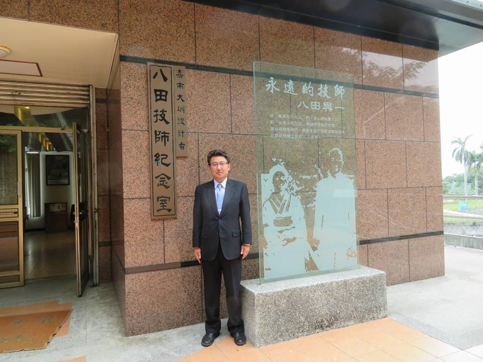 12月 台湾 八田与一記念館訪問