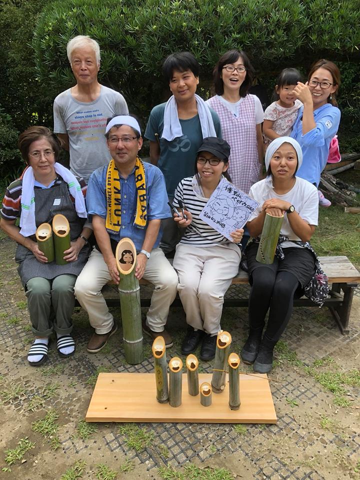 9月 竹林整備ボランティアスタッフ