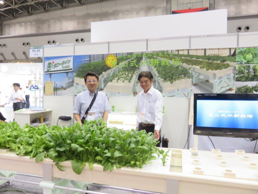 6月 東京ビックサイト 里山式水耕栽培