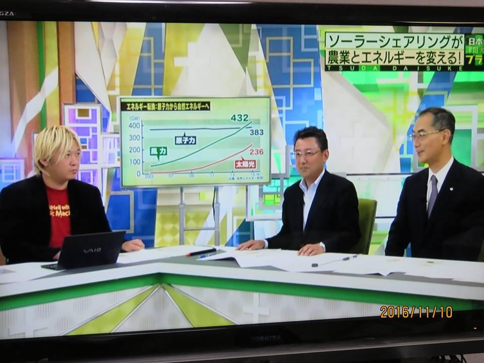 11月 テレビ朝日 日本にプラス出演-2