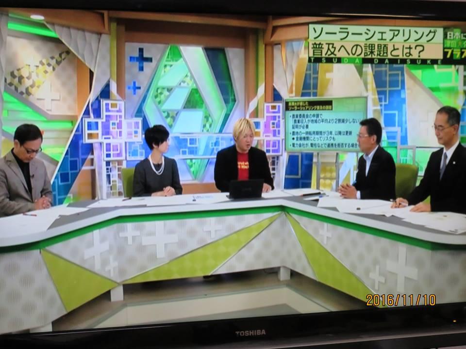 11月 テレビ朝日 日本にプラス出演-1